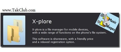 X Plore S60 Keygen Free Download